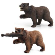Ready Stock Brown Polar Bear Bears Static Model Plastic Action Figures Educational Toys