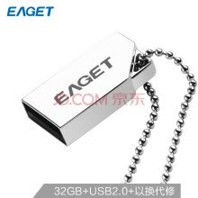 storage-devices-EAGET U8M Portable Metal USB Flash Drive,32GB silver on JD