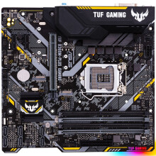 ASUS ASUS TUF B360M-PLUS GAMING Gaming Agent Motherboard Eating Chicken National E-sports Game Board