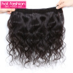 "Hot Fashion Brazilian Virgin Hair Body Wave 4 Bundles Deal 8""-30"" Brazilian Body Wave Cheap Human Hair Weave"