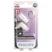 PHILIPS Luz LED T10/W5W, Bombillas para Coches con Lente 6000 K (Pack de 2)