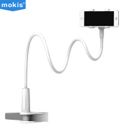 Mokis Universal Phone Holder 70cm White