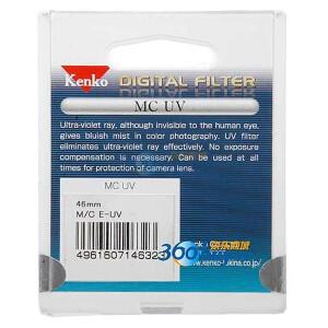 Kenko MC UV 46mm Multilayer Coating UV Filter