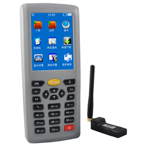 Aibao (Aibao) ab-8800 color screen wireless inventory machine data acquisition PDA terminal support win8