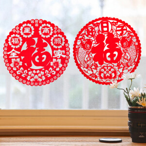 Dome recalls 39 sets of Spring Festival decorations couplet package package B Chinese knot lantern pig year red red envelope Spring Festival Chinese knot New Year decoration supplies B package
