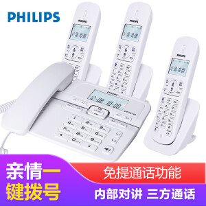 Philips DCTG188 digital cordless telephone office home landline telephone child machine hands-free calling / one-touch dial / one for three (white) HWDCD9889 (188) TSD