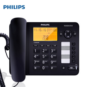 Philips (PHILIPS) telephone / landline / dictaphone long distance hands-free call answer answer office CORD285 type HCD9889 (292) TSD black