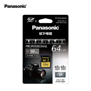 Panasonic 64G SD memory card A1 U3 C10 professional camera camera memory card supports 4K ultra HD video recording read speed 98M/S