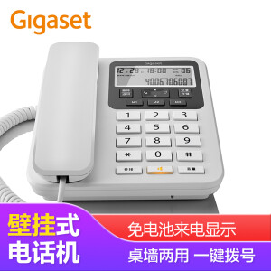 Gigaset telephone landline fixed telephone office home large screen large button free battery caller ID original Siemens DA160 (white)