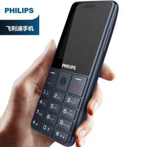 Philips (PHILIPS) E279 Extreme speed gray straight button mobile Unicom 2G elderly mobile phone old machine old function machine