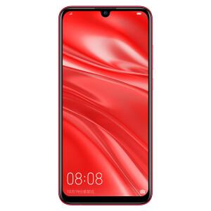 Huawei HUAWEI enjoy 9S 6GB+64GB coral red full Netcom 24 million super wide-angle three-shot pearl screen large storage mobile Unicom Telecom 4G mobile phone dual card dual standby