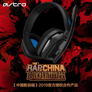 Logitech (G) Astro A10 gaming headset microphone blue Chen He endorsement Snake-TC team recommended to eat chicken headset computer gaming headset headset headset