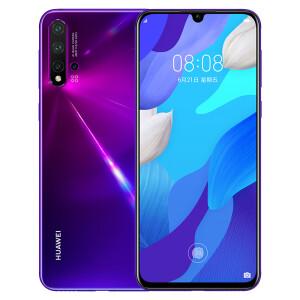 Huawei HUAWEI nova 5 Pro front 32 million people like super night scene 48 million AI four camera unicorn 980 chip 8GB+256GB midsummer purple full Netcom dual 4G mobile phone