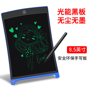Good writing handwriting board children's drawing board graffiti electronic LCD writing board light energy drawing board dust-free small blackboard 12 inches [rough handwriting] blue