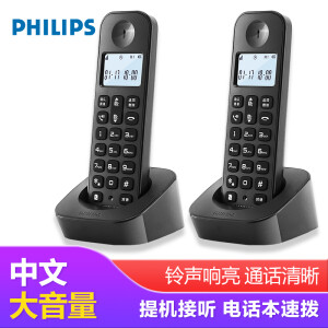 Philips PHILIPS digital cordless telephone home office Chinese elderly with large volume wireless fixed telephone base machine machine mother machine DCTG160 single machine black