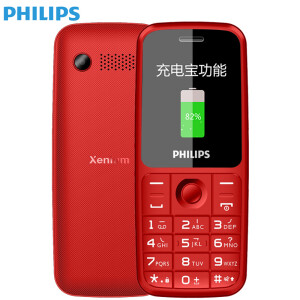 Philips (PHILIPS) E125 Rich red mobile Unicom 2G straight button old mobile phone dual card dual standby long standby old mobile phone student standby function machine