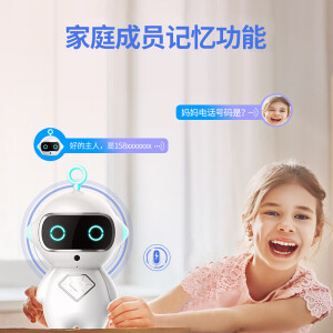 Smart City Q5 Intelligent Robot Early Learning Machine 0-3-6-12 Years Old Education Companion Dialogue Voice Xiaoshuai Xiaopang Puzzle