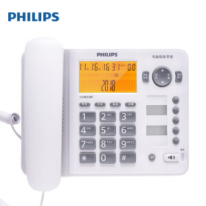 Philips (PHILIPS) telephone / landline / dictaphone remote hands-free call message answering office CORD285 type HCD9889 (292) TSD white