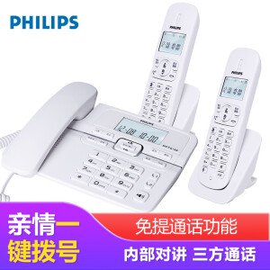 Philips DCTG188 digital cordless telephone office home landline telephone child machine hands-free calling / one-touch dial / one for two (black) HWDCD9889 (188) TSD