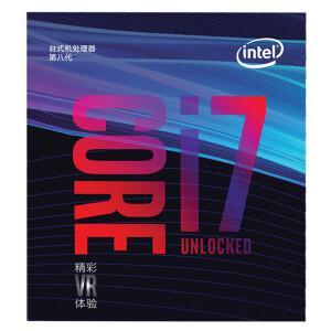 Intel Core i7-8700 – 6 core processor boxed