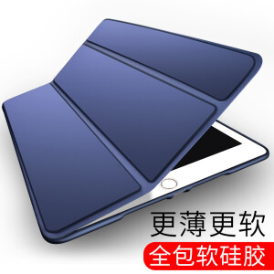 Fechuang 2017 new ipad7 ipad 9.7 inch all-inclusive protective shell tablet shatter-resistant silicone holster fresh series sea blue