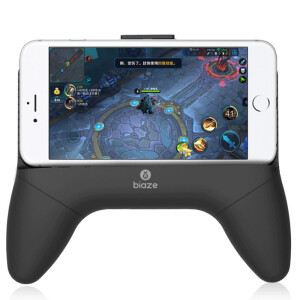 BIAZE Mobile Phone Cooling Fan Gamepad Cooling artifact King Glory Gamepad Mobile Power Stretch Phone Holder Handle YX8-Black