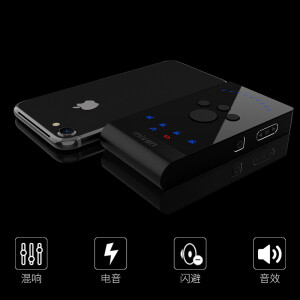 Charm Sound I Charm-5 Mobile Anchor External Sound Card Set National K Songs Condenser Microphone Microphone Hand Mapping Live Microphone Computer Recording Shout Mai Equipment