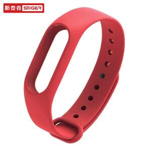 Stiger Wrist Strap for Mi Band 2 red