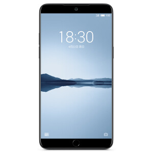 Meizu 15 Plus full screen mobile phone full Netcom open version 6GB+64GB Yajin Mobile Unicom Telecom 4G mobile phone dual card dual standby