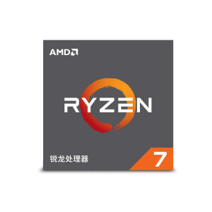 AMD Ryzen 5 / Ryzen 7 Processor 8 core AM4 interface Box