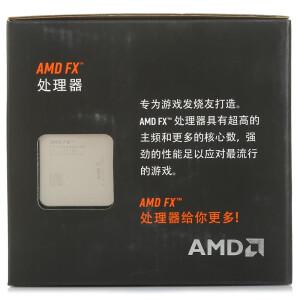 AMD FX Series FX-8300 eight-core AM3 + interface boxed CPU processor