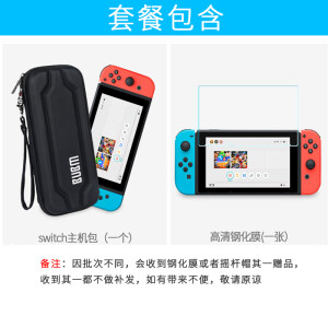 BUBM Nintendo switch package NS bracket package NX switch Zelda bag Mario theme hard shell storage bag SWITCH-MLA bracket section