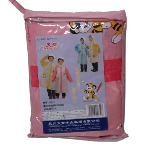 Paradise umbrella waterproof children cute type jumping tiger backpack style (with book bag bit) raincoats pants M code pink D012