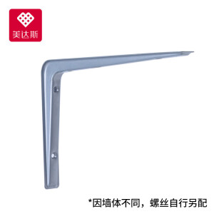 Midas wall bracket wall bracket bracket right angle bearing support frame corner code 19*27cm silver single 10275