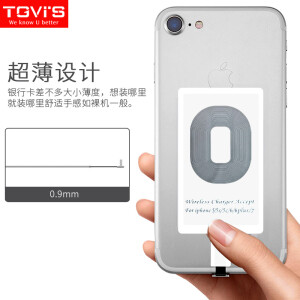 Tevez (TGVI'S) mobile phone wireless charging receiver module charging stickers for Apple iphone6/7Plus/5/5s/6s/7 series lighting special port