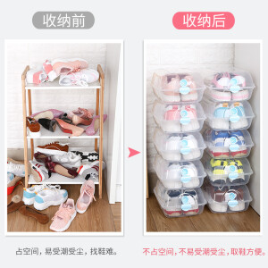 HAIXIN Haixing Ms. Transparent Shoe Box Saver Space Clamshell Plastic Women's Shoes Box Thicken Stackable Box Moisture Breathable Storage Box Blue Buckle 10 Pack
