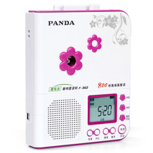 Panda (PANDA) F-362 Repeater tape machine student English learning machine high-fidelity MP3 player tape recorder tape player (red)