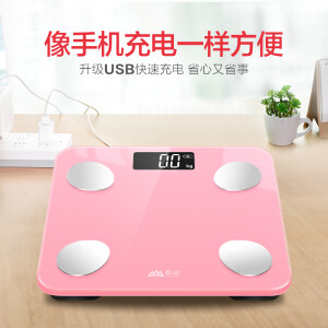 Xiangshan electronic scale rechargeable USB smart health scale heavy household accurate weight body data monitoring cloud posture (rose gold)
