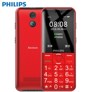 Philips (PHILIPS) E331K cool red straight button elderly mobile phone mobile Unicom 2G dual card dual standby elderly mobile phone student standby function machine
