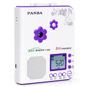 Panda (PANDA) F-362 Repeater tape machine student English learning machine high-fidelity MP3 player tape recorder tape player (purple)