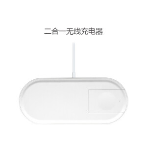 GI (JEARLAKON) Apple X/XR/XSMAX wireless charger iWatch4 watch two in one iPhone8/8plus mobile phone fast charge for Samsung S9 / millet 8