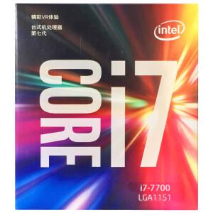 Intel (Intel) i7 7700 Core quad-core boxed CPU processor