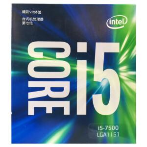 Intel (Intel) i5 7500 Core quad-core boxed CPU processor