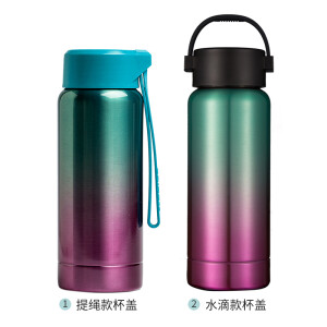 Youdao (Unibott) mugs for men and women students portable cups stainless steel fashion color creative cups outdoor sports cups straight car cups magic purple orchid 360ml
