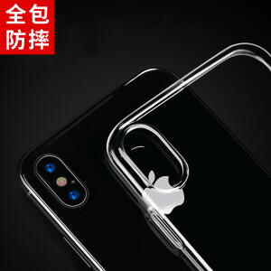 Stiefer (STRYFER) Apple x / 10 mobile phone shell iphone x / 10 mobile phone case all-inclusive shatter-resistant transparent TPU thin soft shell