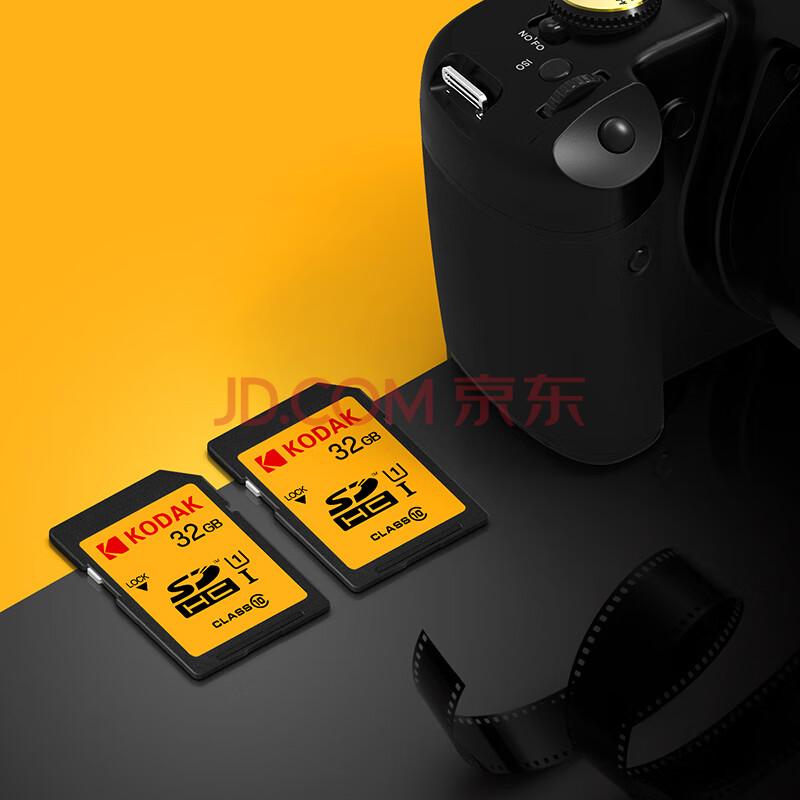 Kodak 32GB SD Memory Card U1 C10 Entry Level Read Speed 85MB/s High Quality Full HD Video