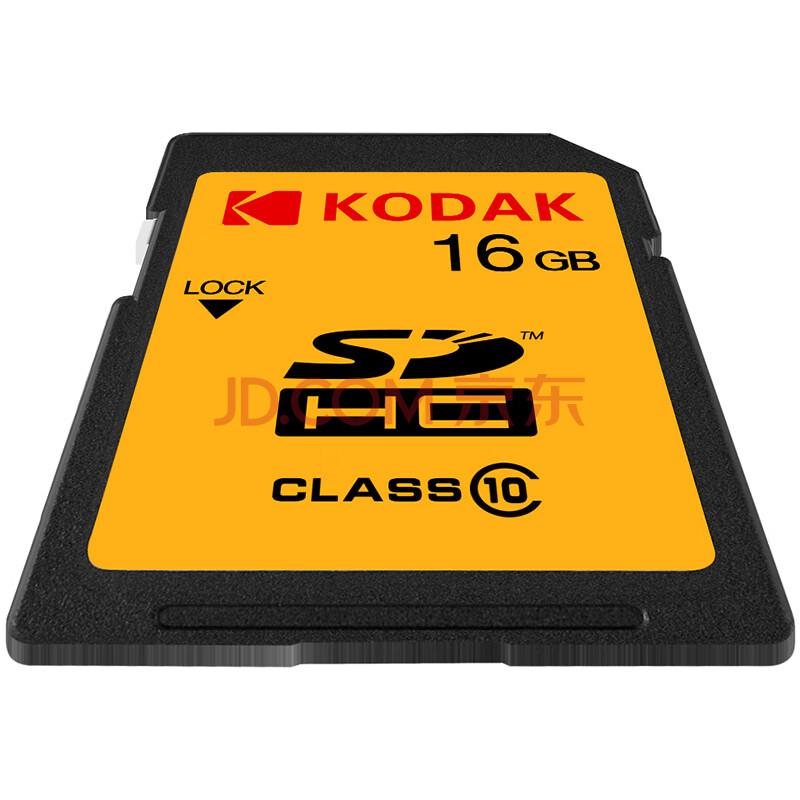 Kodak 16GB SD Memory Card U1 C10 Entry Level Read Speed 85MB/s Support Full HD Shooting High Speed Camera Memory Card