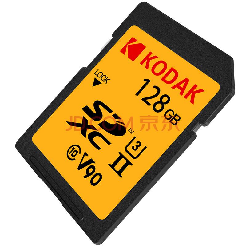 Kodak 128GB SD Memory Card U3 UHS-II V90 Read Speed 280MB/s Write Speed 240MB/s 8K HD Professional Micro SLR Digital Camera SD Card