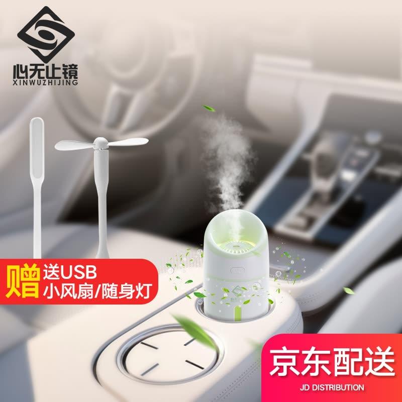 shop heart endless mirror humidifier home car air fresh purification