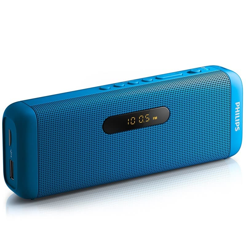 Shop PHILIPS SD700 Wireless Bluetooth Card Audio Compatible Apple ...